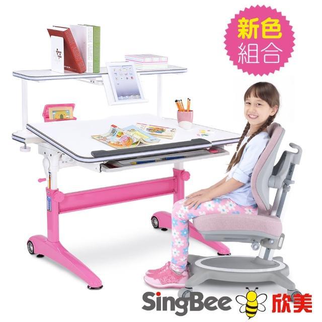 【SingBee欣美】酷炫L桌+上層書架+132雙背椅(草原綠-淺芋粉-丹寧藍)