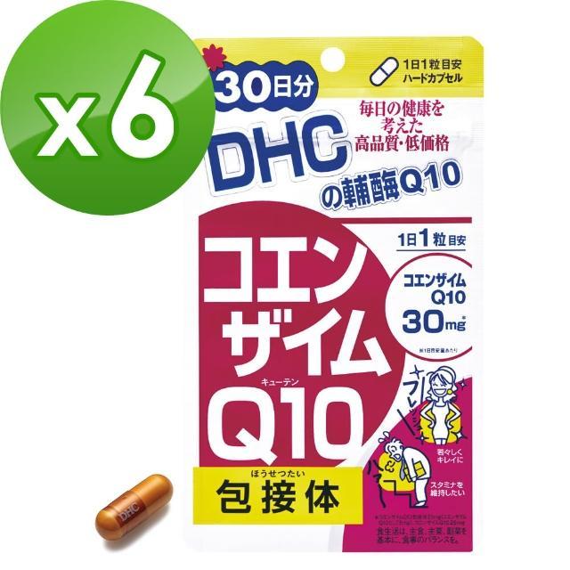 【DHC】輔酉每Q10(30日份) x 6