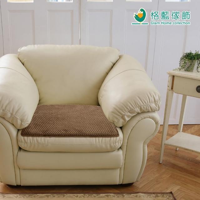 【格藍傢飾】玉米絨方型坐墊 54-54cm(咖)