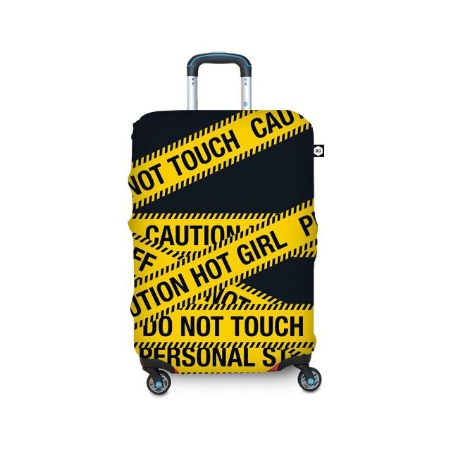 【BG Berlin】行李箱套-黃色警示 M(適用22-24吋行李箱)