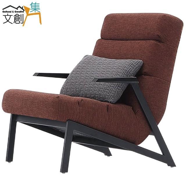 【文創集】歐斯那  時尚亞麻布單人座沙發椅(二色可選)