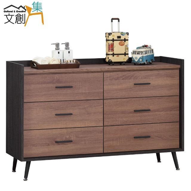 【文創集】尼雅  時尚4尺木紋六斗櫃-收納櫃