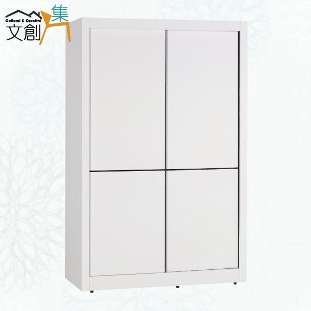 【文創集】西摩斯  時尚4.2尺木紋推門衣櫃(二色可選+五抽屜+穿衣鏡)