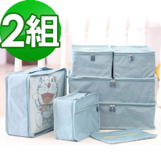 【JIDA】新一代輕巧素雅旅行收納7件套組(2套組)