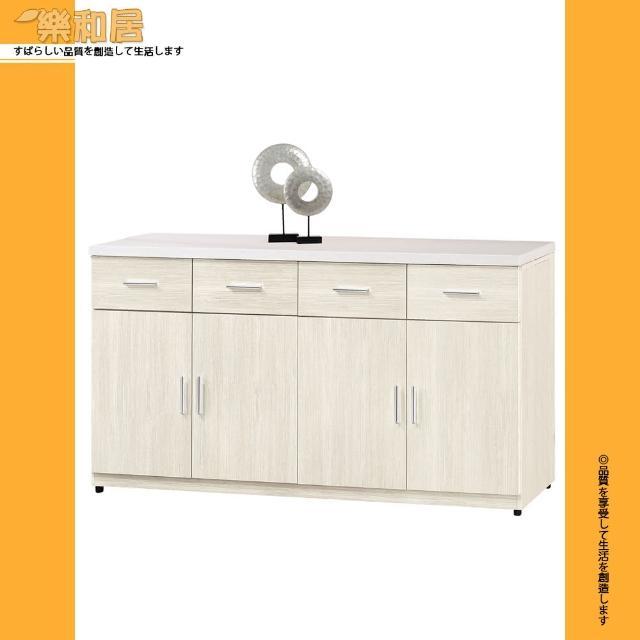 【樂和居】羅迪白雪杉5.3尺餐櫃(下座+石面)
