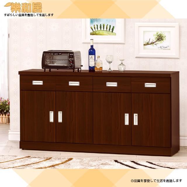 【樂和居】朱莉胡桃5.3尺碗盤櫃(下座)