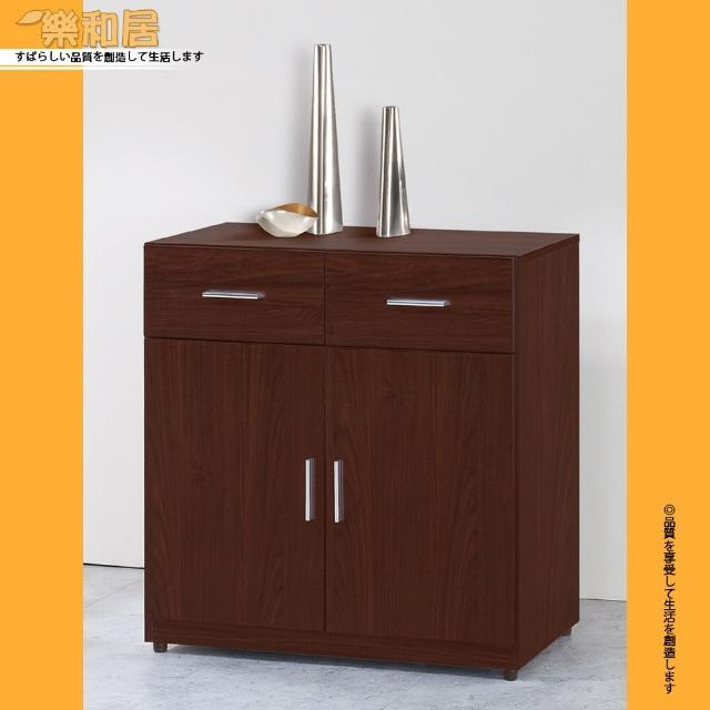 【樂和居】布朗尼2.7尺胡桃色餐櫃(下座)