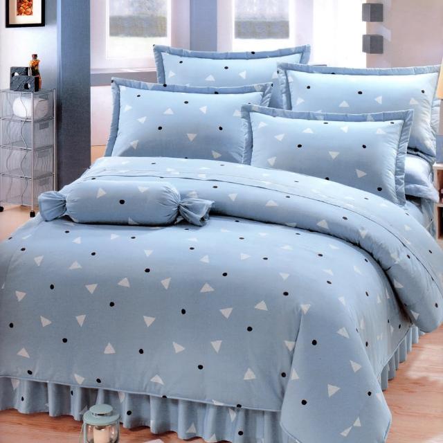 【艾莉絲-貝倫】清新日和(6.0呎x7.0呎)六件式雙人特大(100%純棉)鋪棉床罩組(灰藍色-桔色)