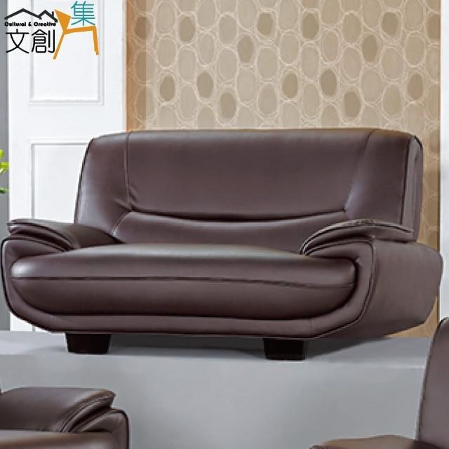 【文創集】摩格斯  時尚咖皮革獨立筒二人座沙發