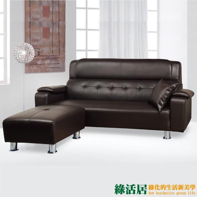 【綠活居】萊莉  時尚黑皮革L型沙發組合(三人座+腳椅)