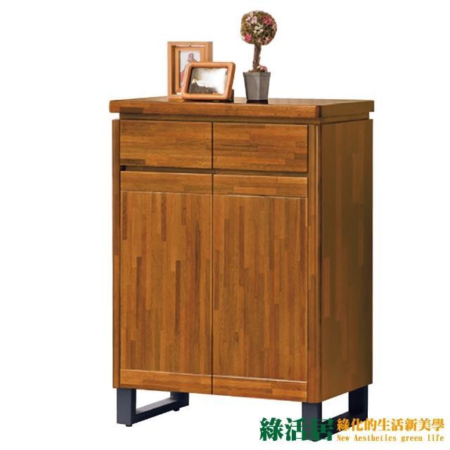【綠活居】巴斯 時尚2.7尺實木二門鞋櫃-玄關櫃