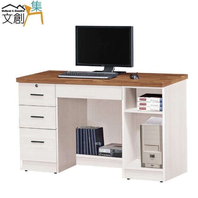 【文創集】索瑞亞  時尚4.2尺雙色書桌-電腦桌