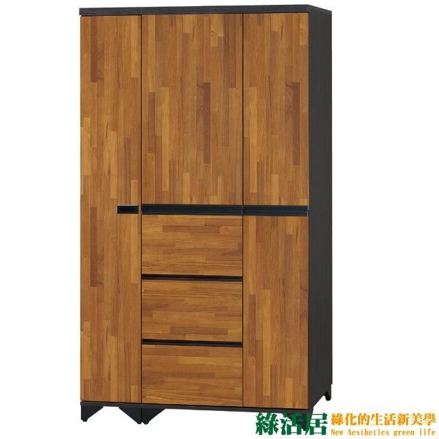 【綠活居】羅尼達   時尚3.8尺木紋二門衣櫃組合(三抽屜+二吊桿+穿衣鏡)