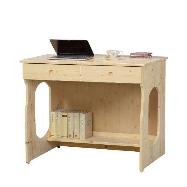 【AS】漢娜松木書桌