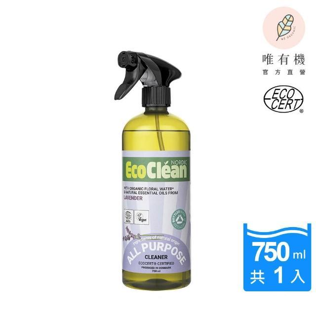 【OuiOrganic唯有機】ECOCLEAN安可潔-天然萬用清潔劑(薰衣草-750mL)