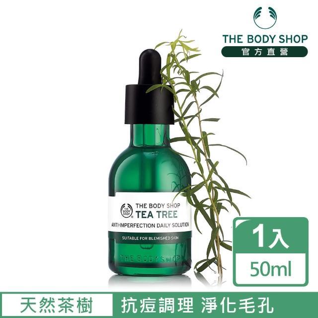 【The Body Shop】茶樹淨膚淨化調理菁萃(50ML)
