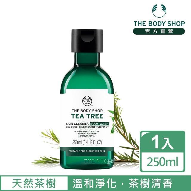 【The Body Shop】茶樹淨膚沐浴膠(250ML)