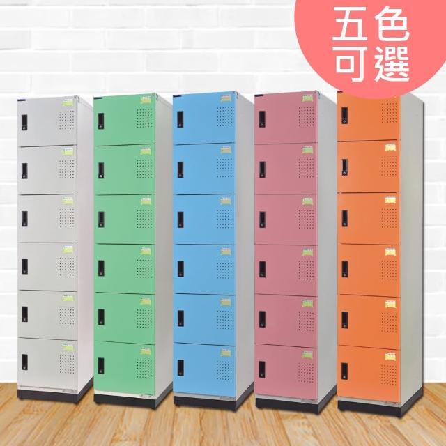 【時尚屋】梅爾克多用途鋼製六層置物櫃RU6-KH-393-3506T五色可選-免運費(置物櫃)