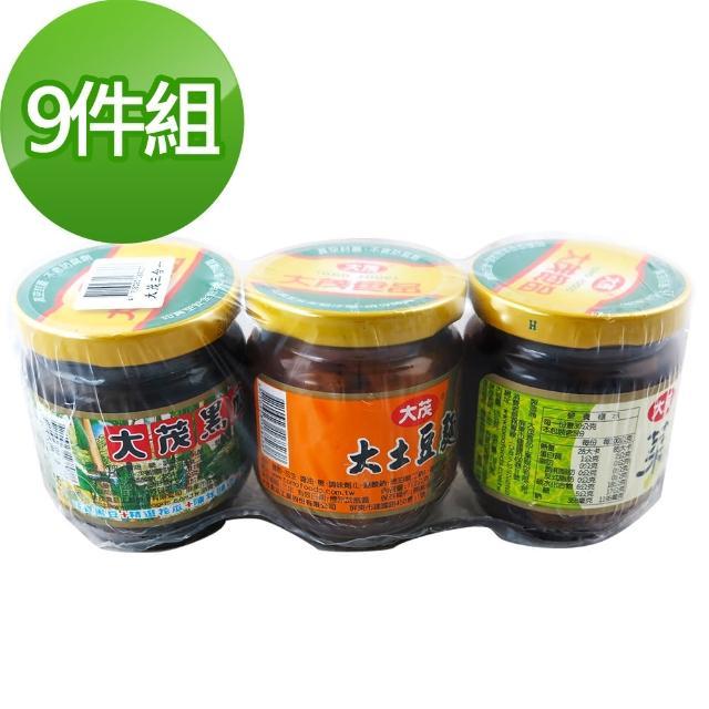 【大茂】三合一9件組(黑瓜+大土豆麵筋+菜心)