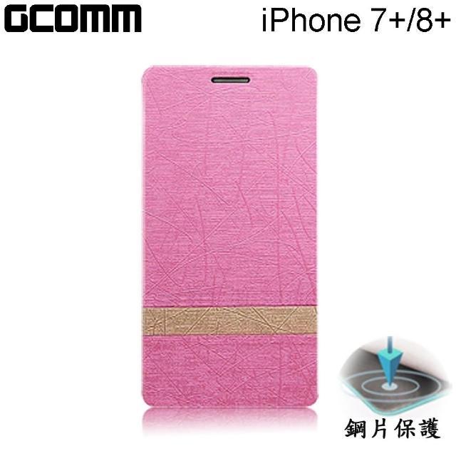 "【GCOMM】iPhone7 Plus 5.5"" Steel Shield 柳葉紋鋼片惻翻皮套(嫩粉紅)"