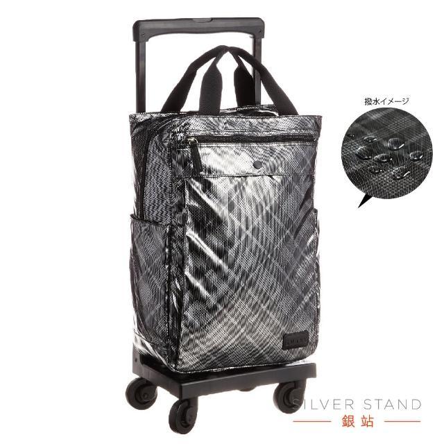 【銀站】日本SWANY  內斂星燦灰助行袋。 簡報。出差。購物。旅遊。(行李箱、購物車、拉桿旅行袋)