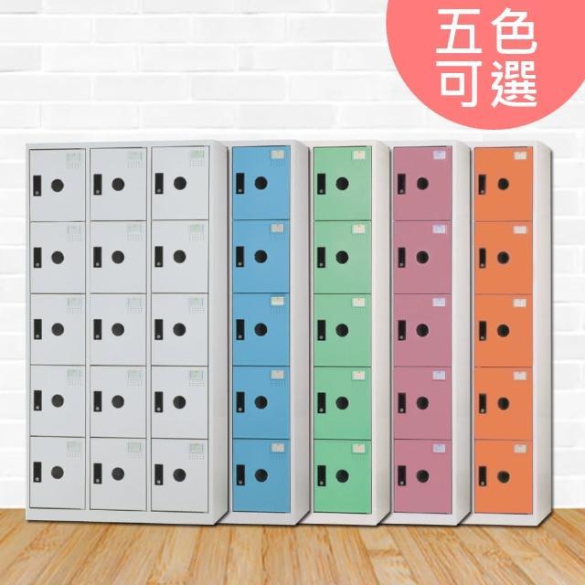 【時尚屋】特洛伊多用途塑鋼製15格置物櫃 RU6-DF-E4015F三色可選-免運費(置物櫃)