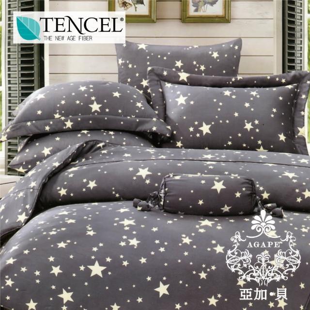 【AGAPE亞加.貝】《燦爛星空》高級純天絲 標準雙人 5x6.2尺四件式兩用被床包組(獨家花色)