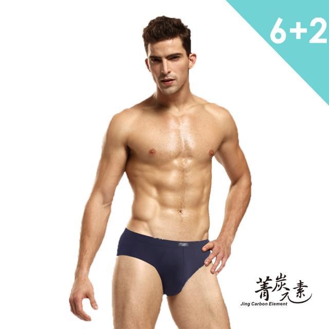 【菁炭元素】超彈力無痕猛凸柔棉透氣型男內褲 六件(加碼送 優質棉質除臭帆船襪 兩雙)