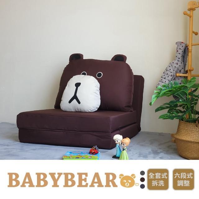 【BN-Home】BABY BEAR熊寶貝童趣沙發床