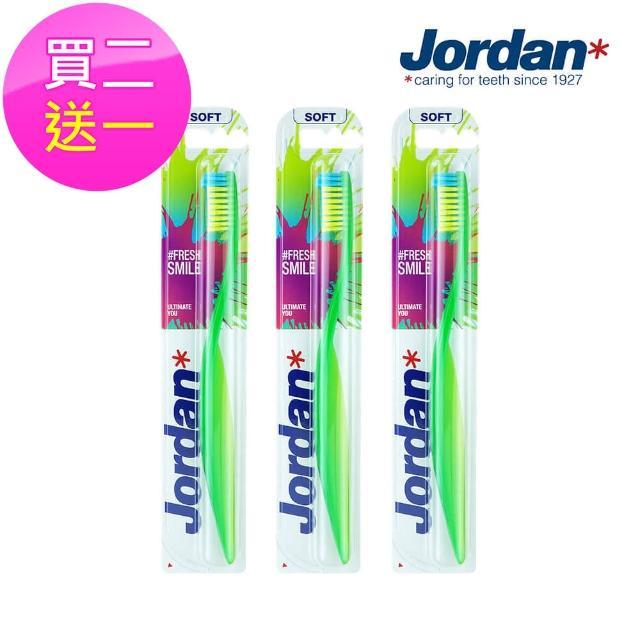【Jordan】新潮酷我造型牙刷3入組(軟毛)