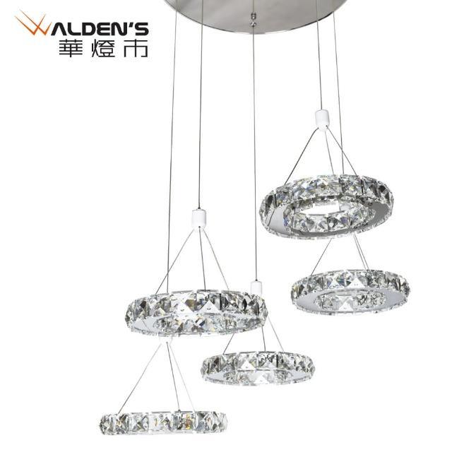 【華燈市】天使五環晶鑽LED水晶吊燈(臥室-客廳-餐廳)