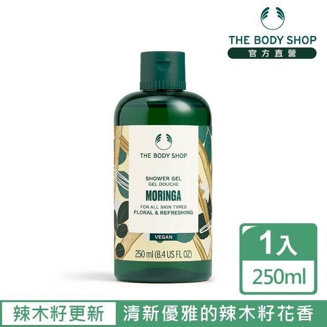 【The Body Shop】辣木籽更新沐浴膠(250ML)
