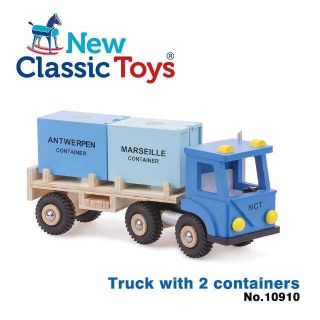 【荷蘭New Classic Toys】貨櫃系列-木製裝運貨櫃車玩具(10910)