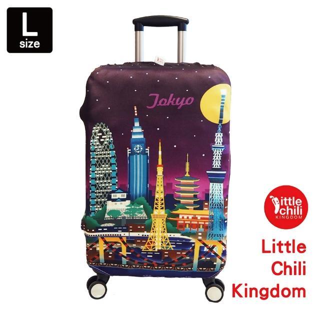 【LittleChili】行李箱套B004(東京紫色L)