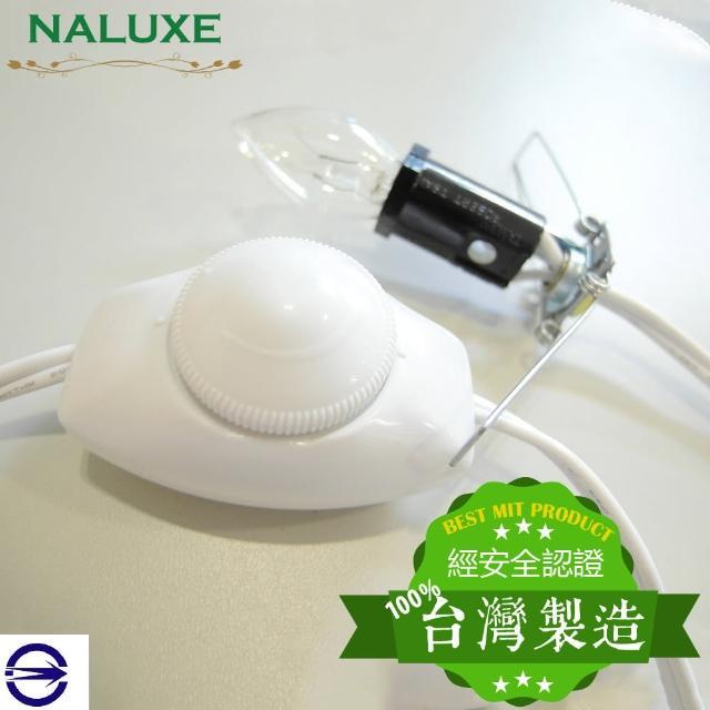 【Naluxe】台灣製微調式安全電源線(12小時快速到貨)