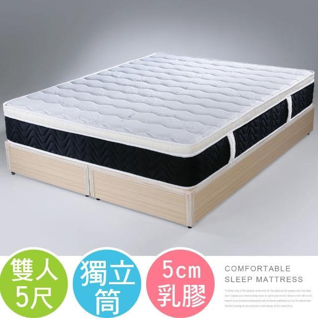 【Homelike】菲比三線5cm乳膠獨立筒床墊(雙人5尺)