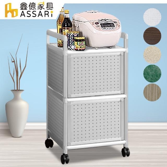 【ASSARI】輕量鋁合金1.3尺2門置物櫃(寬40-深41-高84cm)