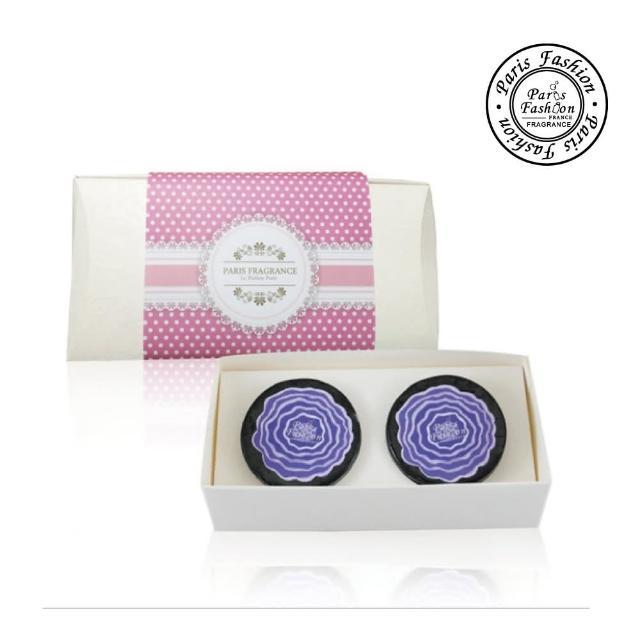 【paris fragrance巴黎香氛】潔顏控油魔法石禮盒(竹炭控油洗顏皂100GX2)
