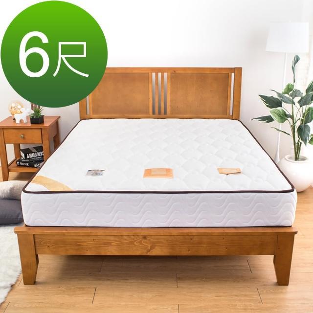 【Bernice】典藏護背硬式獨立筒床墊-6尺加大雙人