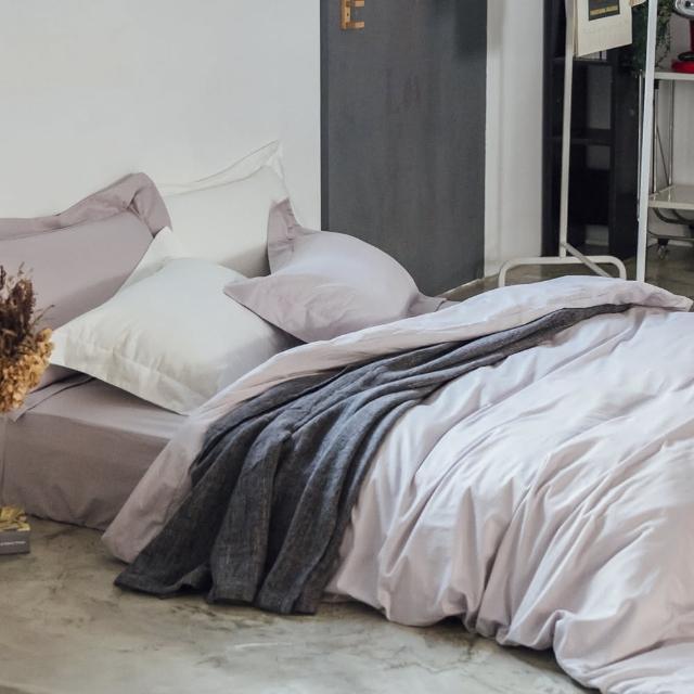 【LAMINA】純色-灰芋紫  精梳棉四件式被套床包組(加大)