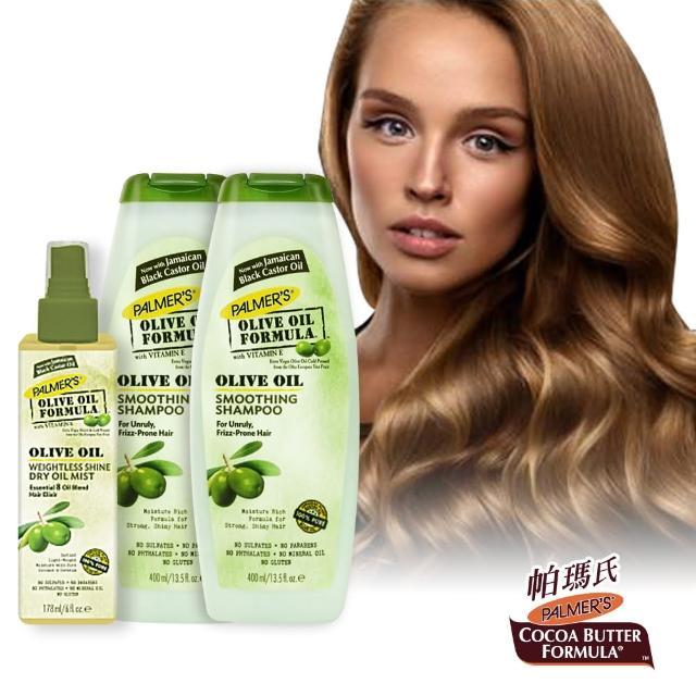 【PALMER'S帕瑪氏】天然橄欖菁華髮根強健清透油保養3瓶組(頭皮養護-毛鱗片專用)