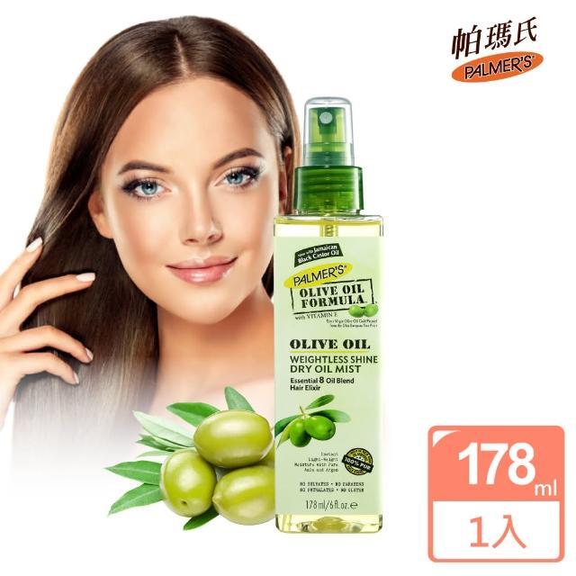 【PALMER'S帕瑪氏】天然橄欖菁華髮根強健清透油178ml(頭皮養護-毛鱗片專用)