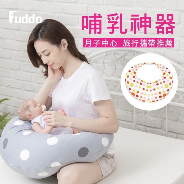 【HongFu宏福樂活】俏媽咪哺乳枕- 孕婦枕-授乳枕-月亮枕(三色可選)
