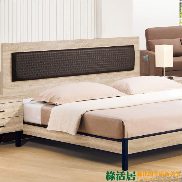 【綠活居】克里斯多 時尚5尺木紋雙人床台組合(不含床墊)
