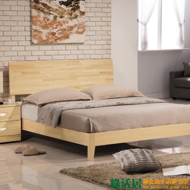 【綠活居】泰拉  原木紋6尺實木雙人加大床台(不含床墊)