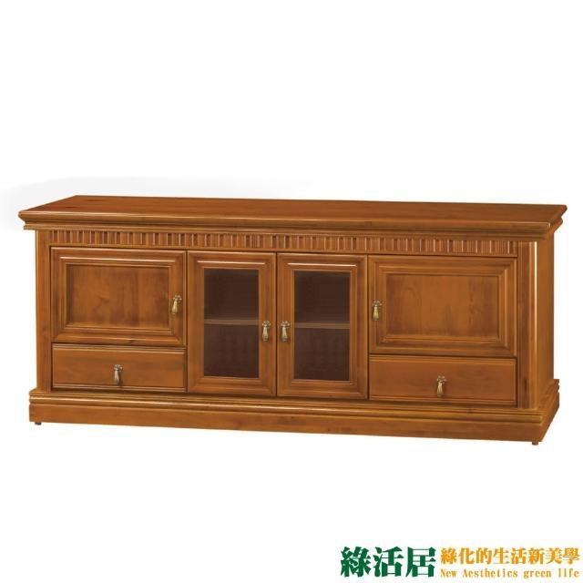 【綠活居】亞托    時尚6尺實木電視櫃-視聽櫃