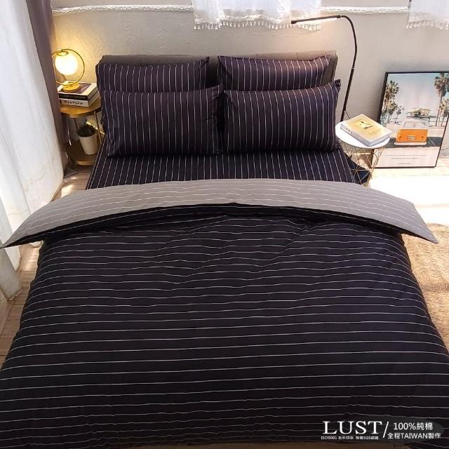 【LUST生活寢具】布蕾簡約-黑 100%精梳純棉、雙人5尺床包-枕套組 《不含被套》(台灣製)