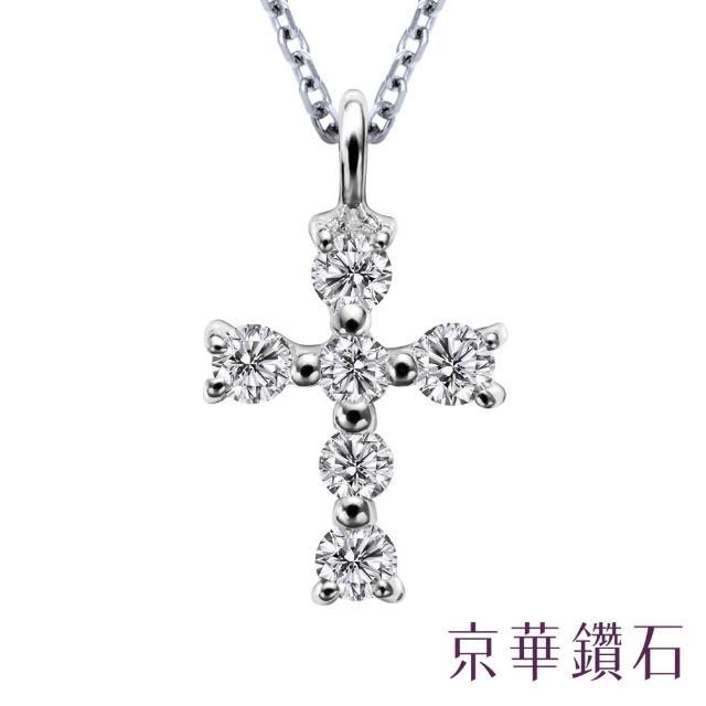 【京華鑽石】Faith-四 0.07克拉 10K鑽石項鍊