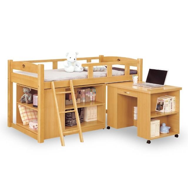 【時尚屋】貝莎3.8尺檜木色多功能組合床組-不含床墊 C7-703-7免運費(臥室)