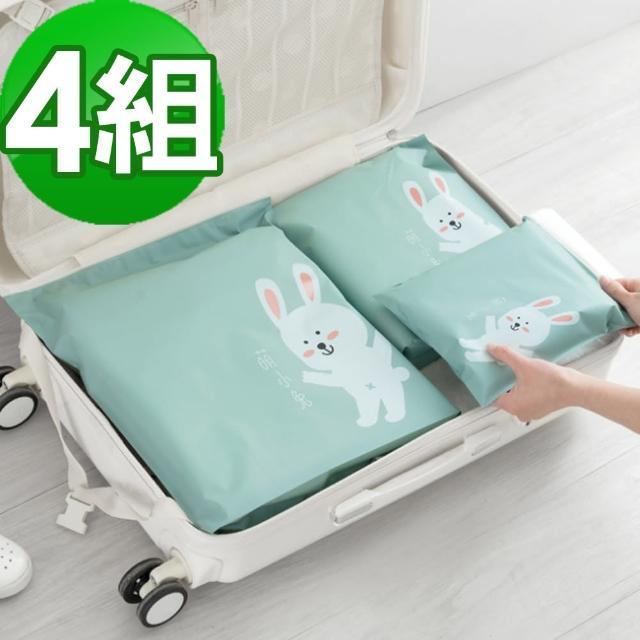 【JIDA】Q版動物多功能收納夾鏈袋(3件式四入組)